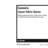 Caesura: Cyprus • Kibris • Kypros by Jim Harold