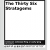 The 36 Stratagems