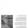 City As Material : River eNotebook by Proboscis