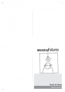 Articulating_Futures_Book_of_ideas_cover